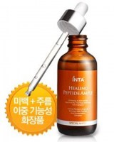 Inta Healing Peptide Ample